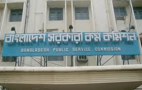 bpsc logo bd