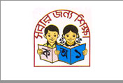 Primary Assistant Teacher Recruitment Written Result Published