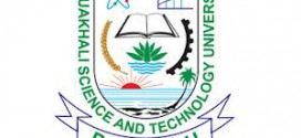 Patuakhali University (PSTU) Admission Test Date (New)