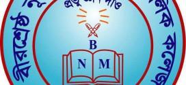 Bir Shreshtha Noor Mohammad public college admission circular