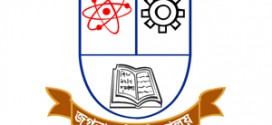 Jagannath University admission test admit card download