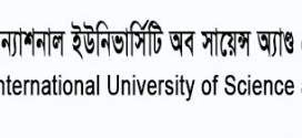 Army University inaugurated at Comilla and Natore