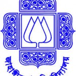 Admission Circular at Jahangirnagar University ( JU)